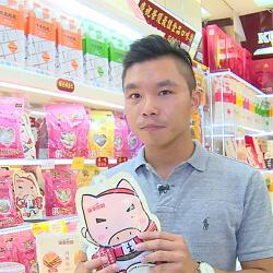 王雨弘-台灣之光
