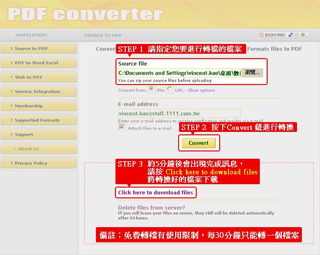PDF Convert PDF轉檔(提供Word轉PDF、Excel轉PDF、PPT轉PDF、GIF轉PDF、JPG轉PDF...等免費PDF轉檔,下載.