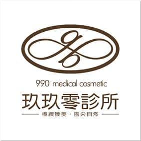 2019幸福企業-玖玖零診所
