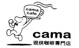 2019幸福企業-(cama cafe)咖碼股份有限公司