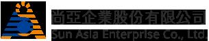 2019幸福企業-尚亞企業股份有限公司
