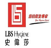 2019幸福企業-香港商史偉莎企業有限公司台灣分公司